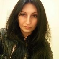Ирина Малек