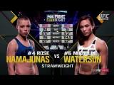 UFC FOX 24 Роуз Намаюнас vs Мишель Уотерсон - Полный бой