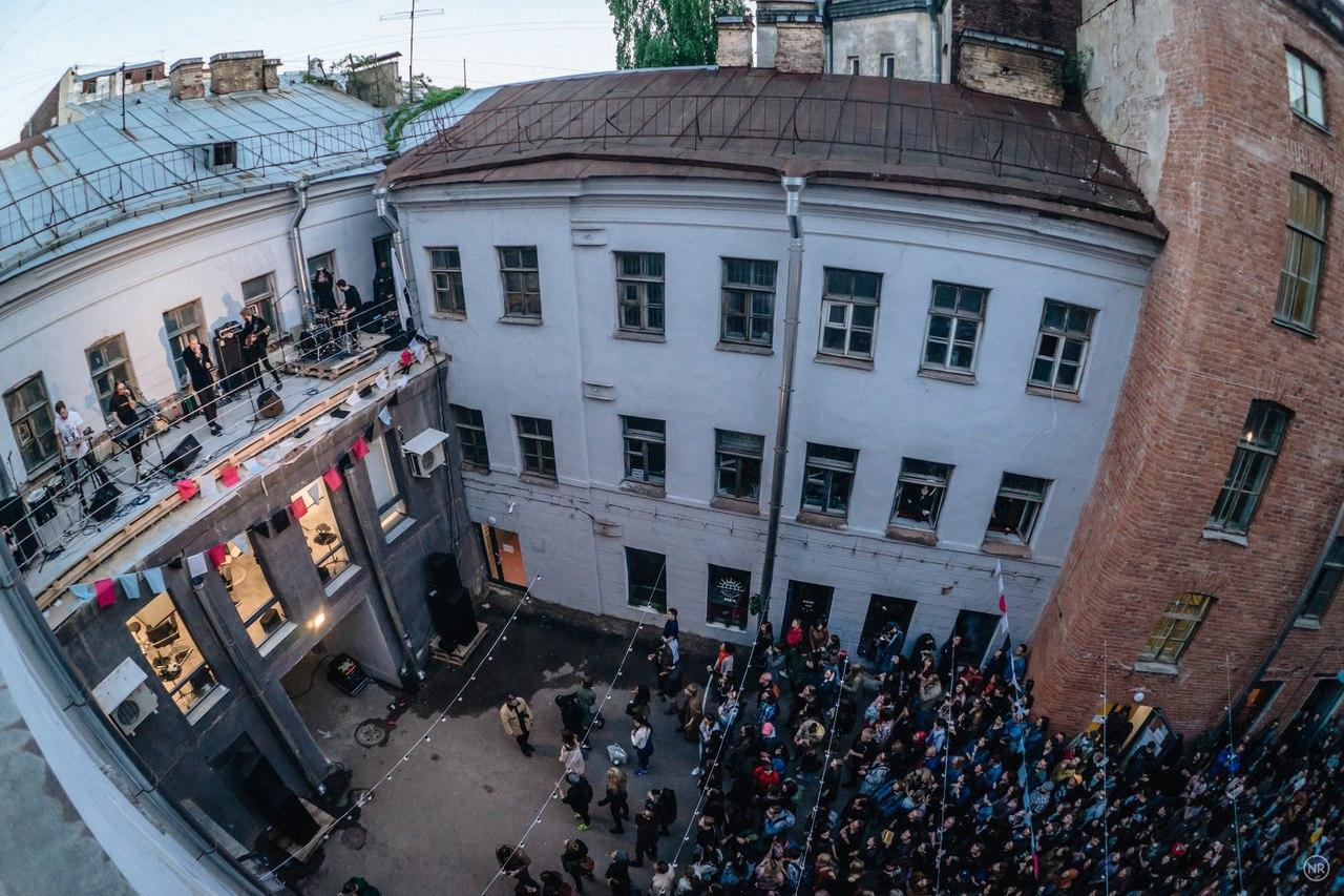В Петербурге выставили на торги креативное пространство «Бертгольд Центр»