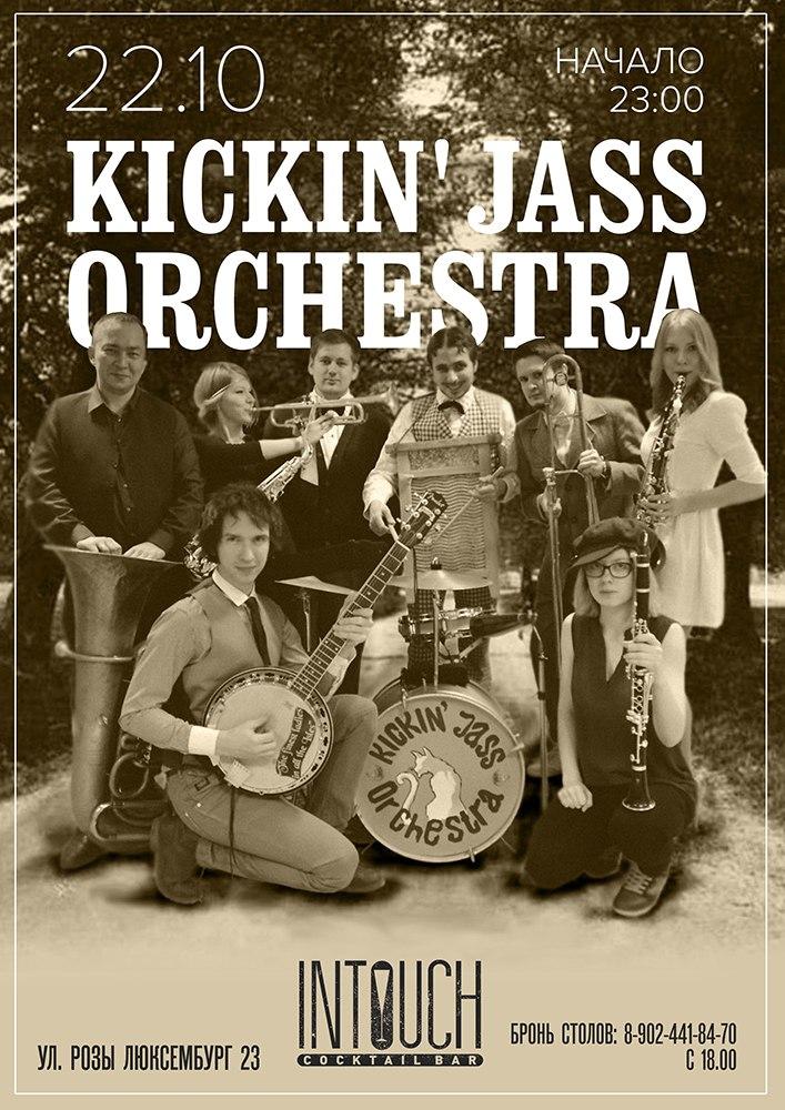 22.10 Kickin' Jass Orchestra в InTouch Cocktail bar!