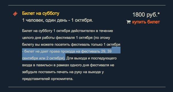https://pp.vk.me/c837328/v837328855/102d/oRDXNni7SGQ.jpg