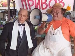 Джентльмен-шоу. Лучшее (Мир, 2007) 2 выпуск