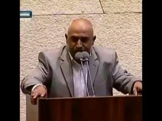 Прочёл Азан в израильском департаменте