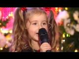 Маленькая девочка классно поет! А ты меня любишь