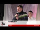 Міський бюджет Калуша допоміг святому Миколаю на 120 тис. гривень