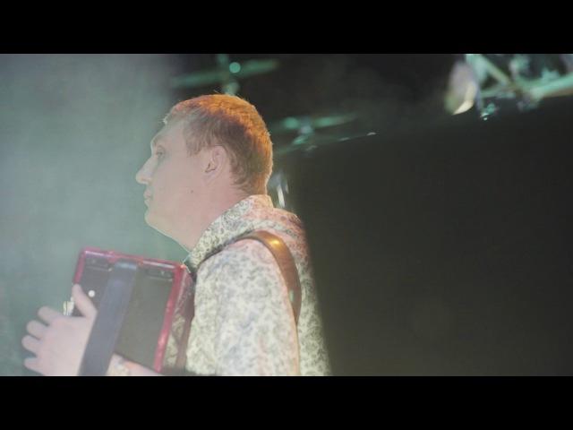 Ансамбль Пятый Корпус - Гуляй, Рванина! Live Perm ДК Солдатова (12.11.2016г.)