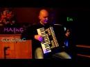 Akcent- Prawdziwa Miłość to Ty- cover akordeon TUTORIAL