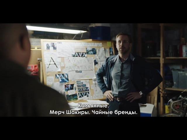 ПАПИРУС - Райан Гослинг для SNL (Скетч) (Русские Субтитры)