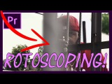 Create AWESOME effects in Premiere with ROTOSCOPING (Tutorial)