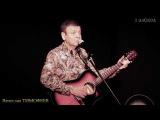 Вячеслав ТИМОФЕЕВ отрывок из спектакля ЛЮБОВЬ - ЭТО ТАЙНА