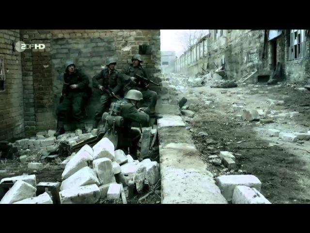 ZDF Трейлер - Наши матери, наши отцы (HD)