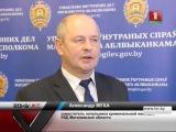 Подробности убийства валютчика в Бобруйске. Зона Х