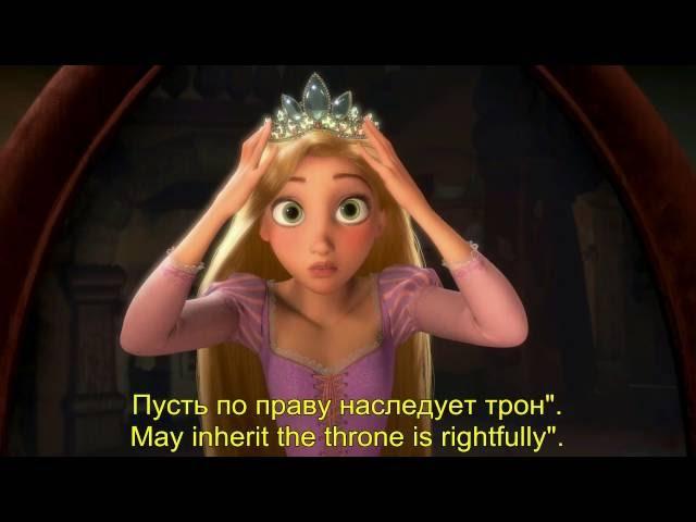 Баллада о трех дочерях (Ballad about the three daughters) караоке