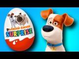 Мультики. Тайная жизнь домашних животных. Киндер Сюрприз. The Secret Life of Pets. Kinder Surprise - Video Dailymotion