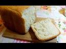 Вкусный хлеб из кукурузно-пшеничной муки в хлебопечке хлеб