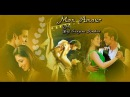 Say Mon Amour Dance Tango With Hrithik Roshan
