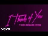 Jeremih - I Think Of You (Dance Video) ft. Chris Brown, Big Sean