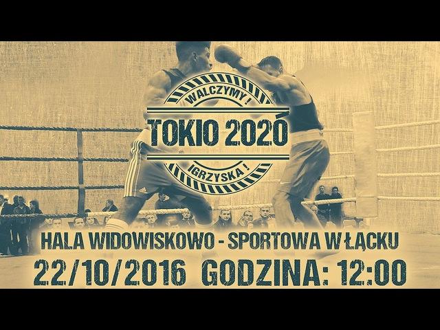 IX Grand Prix Małopolski 2016 Łącko