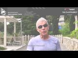 Олег Газманов в легендарном отеле Ялта-Интурист в Крыму
