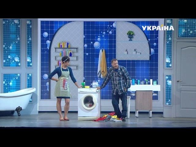 Мужчина и стиральная машина   Шоу Братьев Шумахеров