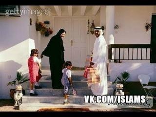 Шейх Зохиб. Улыбайтесь. Как освежить отношения между супругами. Хасан Али.