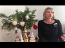 ВОДОЛЕЙ ГОРОСКОП на ДЕКАБРЬ 2017 года от Angela Pearl