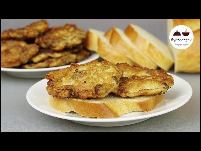 Печеночные Котлеты (Оладьи) НЕМОЖЕТБЫТЬ Удивительно Вкусно! How to make liver cutlets