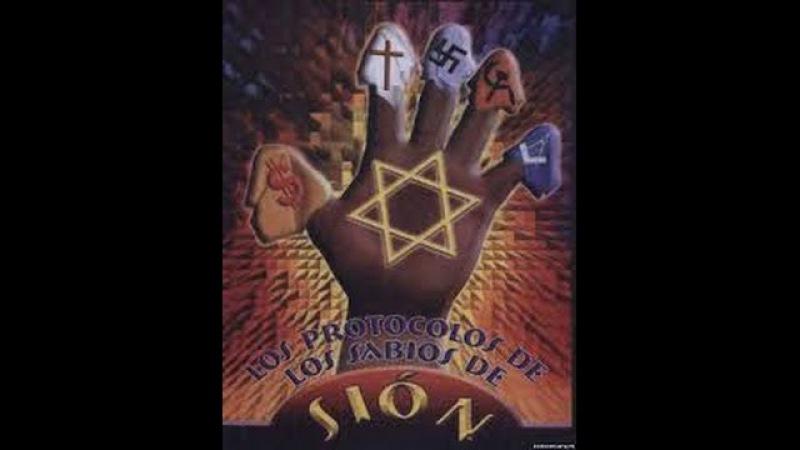 союз сионских социальных республик(ссср)-масонский проект