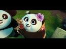 Кунг фу Панда 3 Қазақша Трейлер 2016