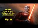 Star Wars: KotOR Помойка Тариса