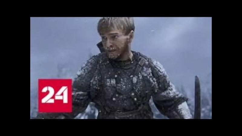 Легенду о Коловрате показали землякам героя - Россия 24