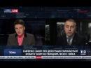 Надежда СавченкоиИгорь Мирошниченков Вечернем прайме телеканала 112 Украин...