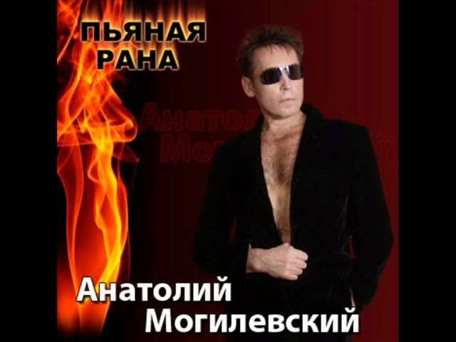 12. Краплённый флирт - Анатолий Могилевский
