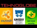 Экспресс-тест антивирусов: Avast, GRIZZLY, 360 Total Security
