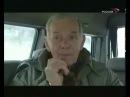 Георгий Жженов Русский Крест 2 серия