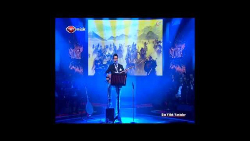 Uğur Işılak - Dombra (Arslanbek Sultanbekov)