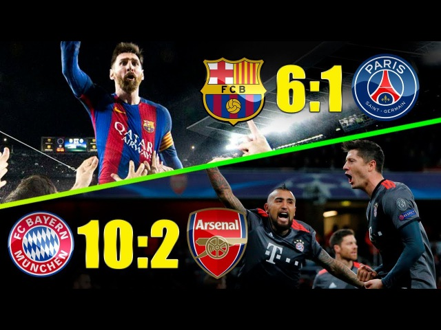 Top 10 Humiliating Wins In Matches Of Big Football Clubs • 2017
