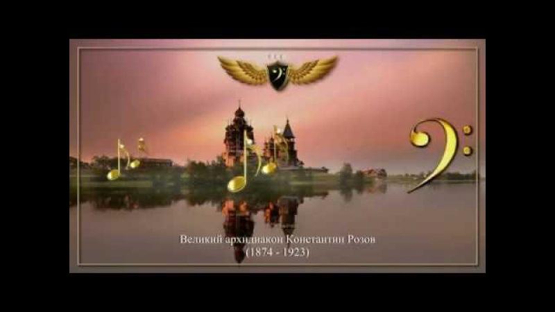 Антология октавистов - Константин Розов