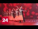 В Сочи завершился седьмой корпоративный фестиваль Факел