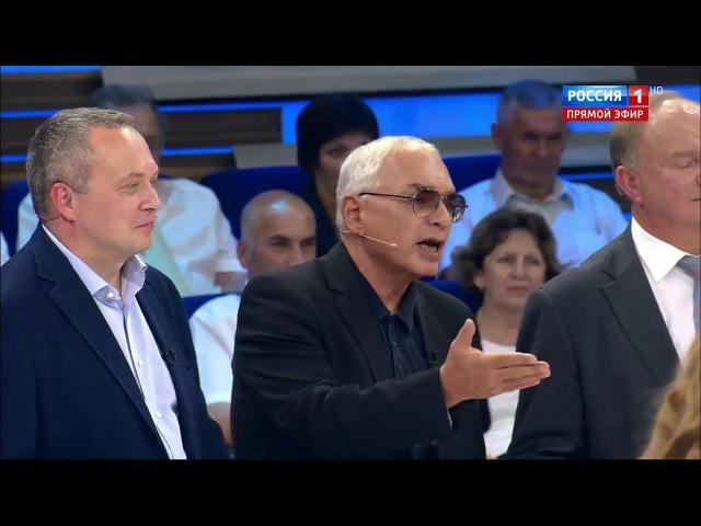 Карен Шахназаров жестко ответил Вадиму Трюхану: Что вы к нам приезжаете и нас учите!