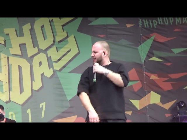 Каспийский Груз - Hip-Hop Mayday (live 2017)