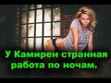 Дом 2 Свежие Новости 14 февраля 14.02.2017 Эфир (19.02.2017)