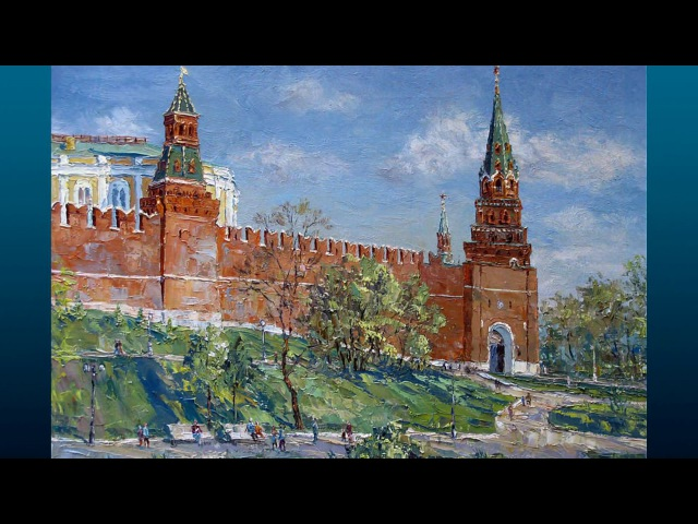 Москва. Александровский сад