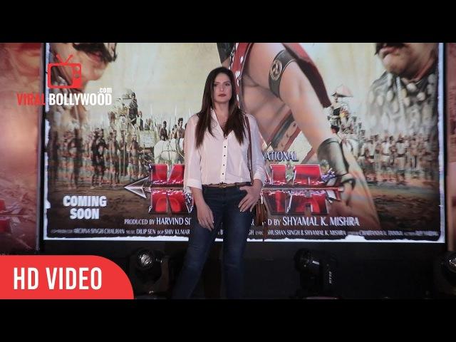 Zareen Khan At Krina Movie Audio Launch | Viralbollywood