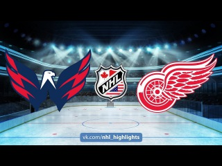 CAPITALS VS RED WINGS October 20, 2017 HIGHLIGHTS HD