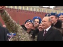 Клип про Путина и Трампа собрал сотни тысяч просмотров