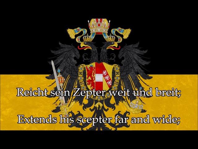 Gott erhalte Franz der Kaiser (Lyrics)