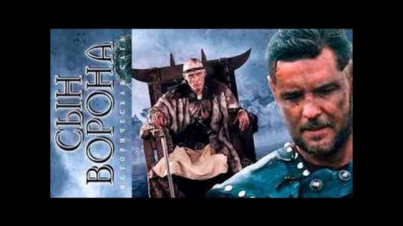 Сын ворона 2 (8) серия Россия 2014 Исторический,приключение 16