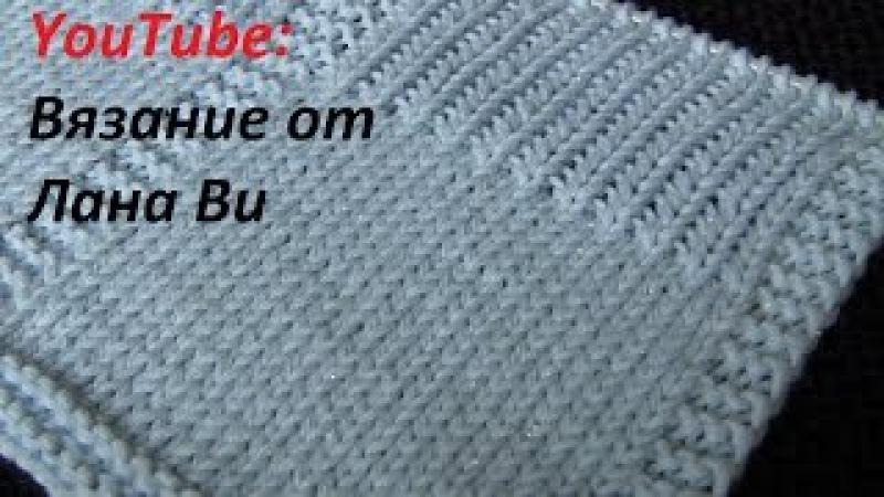 БЕЗУПРЕЧНОЕ вязание спицами👌 И я научилась вязать классические петли аккуратн...