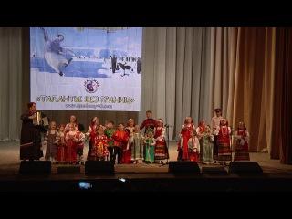Субботея. Таланты без границ 21.01.2017